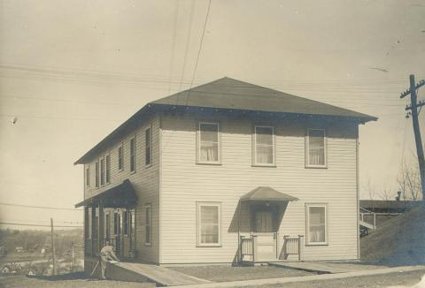 1912 dermatology hospital