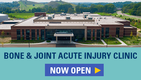 Photo of Brighton Center for Specialty Care with text Bone and Joint Acute Injury Clinic