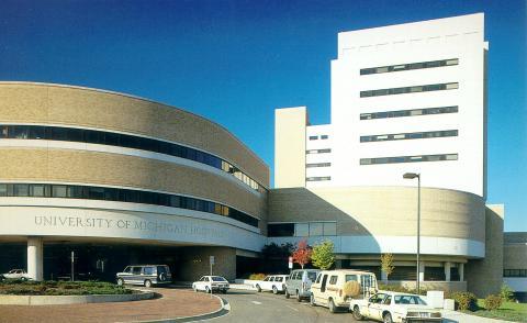 Entrance to University Hospital 1980s
